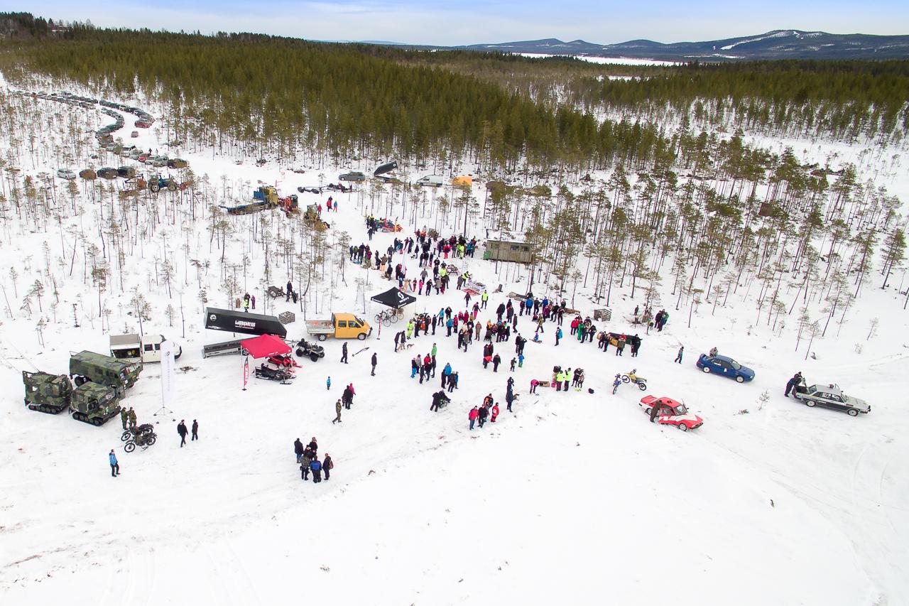 Invigningen av Trötänga isbana lockade storpublik